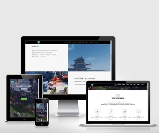 《IEcraft我的世界服务器鱼乐官网HTML模板源码——样式五(沉浸式体验)》