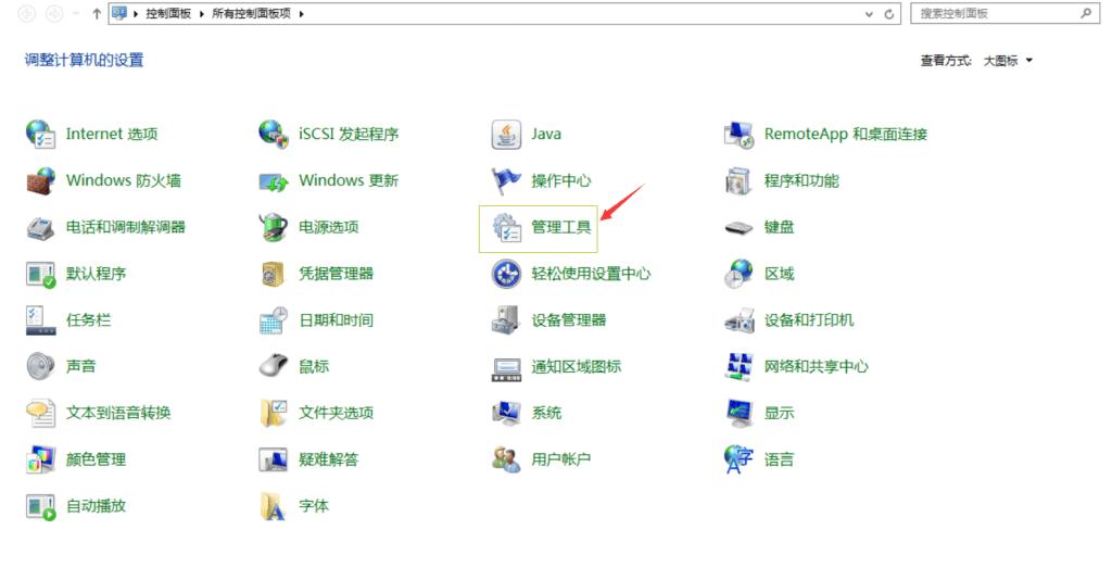 《自动定时压缩备份文件夹、服务器文件、插件、地图文件》