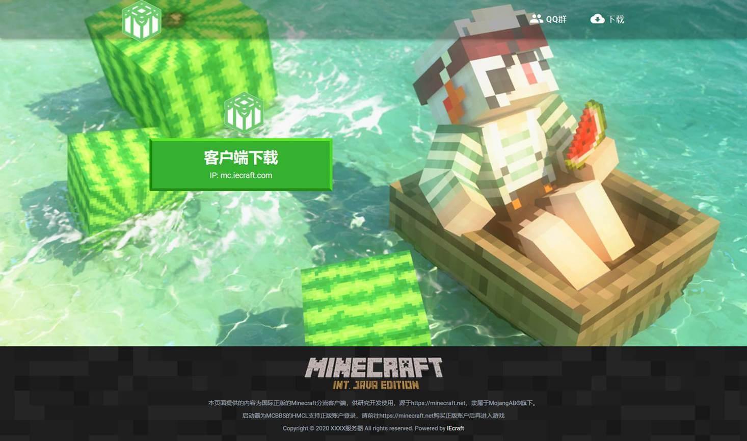 《我的世界(Minecraft)服务器HTML官网单页仿MC官网免费模板源码(5)》